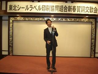 協賛会代表幹事武山篤博氏による乾杯