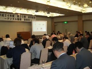 2012 006 デジタル機器勉強会